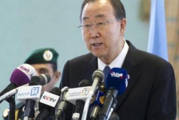 Ban Ki-moon. Foto: ONU/Mark Garten.