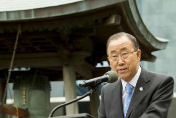 Ban Ki-moon em discurso na cerimônia do Dia Internacional da Paz. Foto: ONU/Rick Bajornas