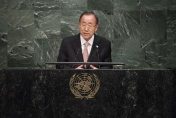 Ban Ki-moon durante a última Assembleia Geral.