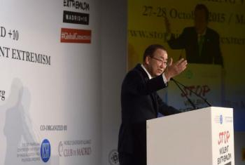 Ban Ki-moon no evento em Madrid. Foto: ONU/Jay Tanen