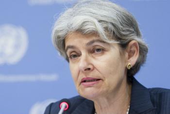 """A chefe da Unesco afirmou que """"a desigualdade não é uma questão de destino"""".Foto: ONU/Mark Garten"""
