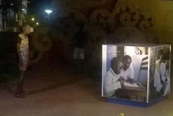 Exposição fotográfica na Guiné-Bissau. Foto: Rádio ONU/Amatijane Candé