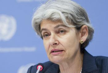 Irina Bokova. Foto: ONU/Mark Garten