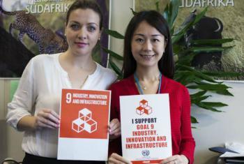 O tema do concurso era os desafios da industrialização na região para alcançar o Objetivo 9 da Agenda 2030 de Desenvolvimento Sustentável.Foto: Unido