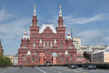 Praça Vermelha em Moscou, Rússia. Foto: ONU/Eskinder Debebe
