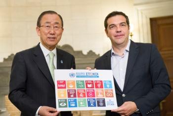 Ban Ki-moon e Alex Tsipras com os Objetivos de Desenvolvimento Sustentável