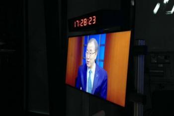 Esta é a primeira vez em que candidatos ao posto máximo da ONU participam de uma discussão aberta sobre os desafios e oportunidades que o próximo secretário-geral enfrentará.Foto: Rádio ONU