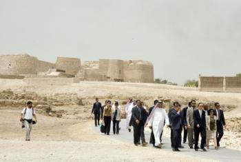 Local arqueológico em Manama, no Barein. Foto: ONU/Eskinder Debebe
