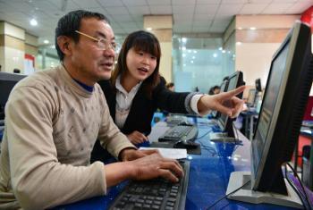 Foto: Banco Mundial/Li Wenyong