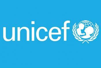 """O Unicef pede a libertação do ex-funcionário com base em """"razões humanitárias"""".Imagem: Unicef"""