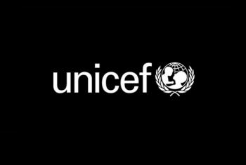 Logo: Unicef