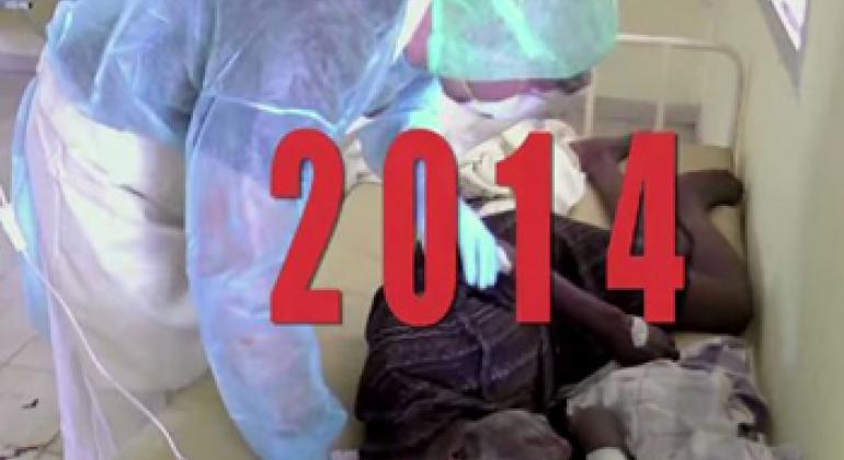Эбола/Фото ООН