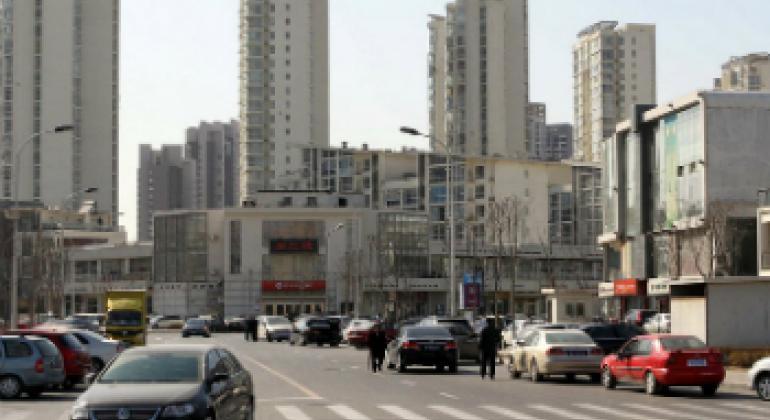 Город Тяньцзин в Китае. Фото ООН
