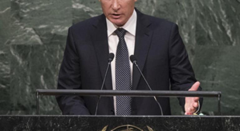 Владимир Путин на трибуне Генеральной Ассамблеи, 28 сентября 2015 г. Фото ООН