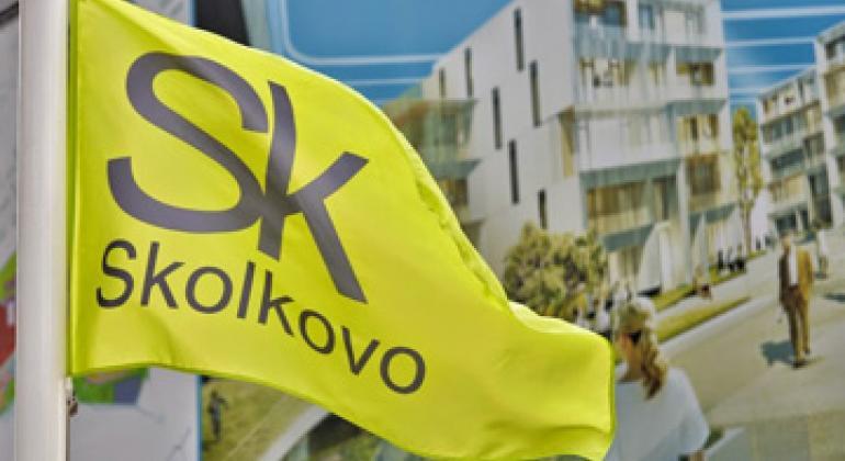 Представительство Всемирной организации интеллектуальной собственности появилось в Сколково. Фото ВОИС