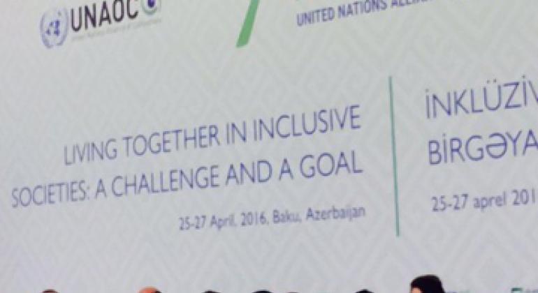 VII Глобальный форум Альянса цивилизаций. Фото ООН