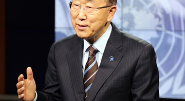 Пан Ги Мун. Фото ООН