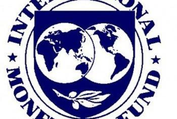 Международный валютный фонд (МВФ). Фото ООН
