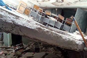 Стихийные бедствия. Фото ООН