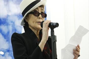 Йоко Оно/Фото ООН