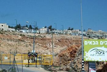 Израильские поселения. Фото ООН.