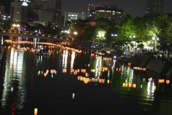 Хиросима, фото Алины Рафиковой