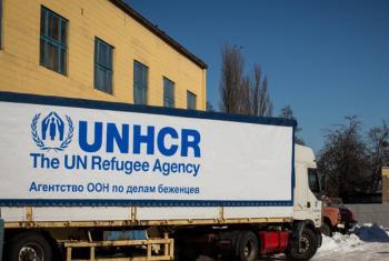 Гуманитарная помощь Украине. Фото УВКБ