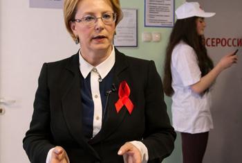 Министр Вероника Скворцова. Фото ООН / Юрий Кочкин