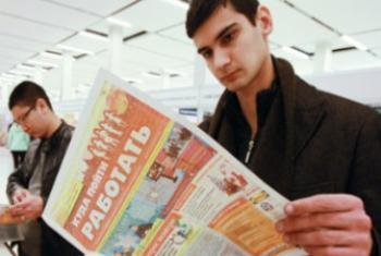 Безработица среди молодежи. Фото МОТ
