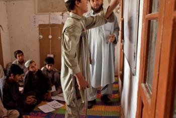 Дети с ограниченными возможностями. Фото ЮНИСЕФ