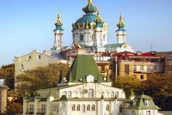 Вид на Киев. Фото МВФ