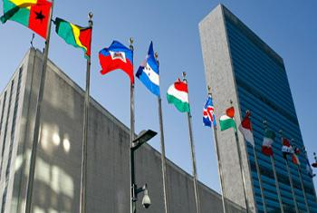 Штаб-квартира ООН в Нью Йорке. Фото ООН