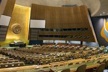 Зал Генеральной Ассамблеи ООН. Фото ООН