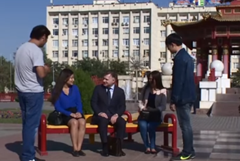 Молодежь Калмыкии. Кадр из видео МОТ