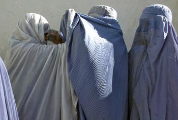 Женщины в парандже. Фото ООН
