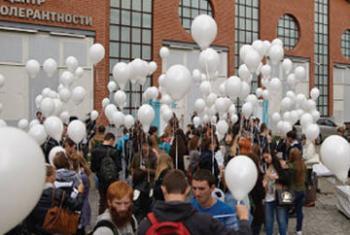 Российский Центр толерантности. Фото ЮНЕСКО