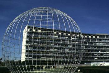 Штаб-квартира ЮНЕСКО в Париже. Фото ЮНЕСКО