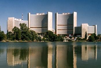 Венский международный центр - штаб квартира ЮНСИТРАЛ.  Фото ООН.