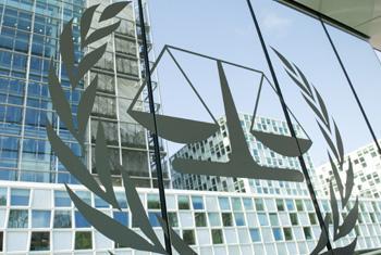 В здании МУС. Фото ООН