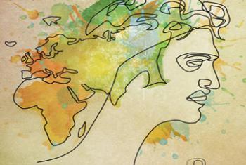 Всемирный день философии. Фото ЮНЕСКО