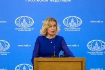 Мария Захарова. Фото предосталено М.В.Захаровой