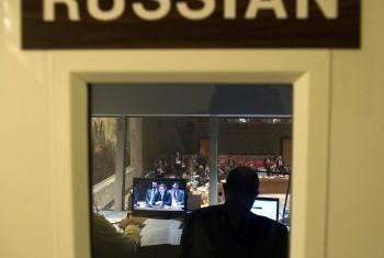 Переводчики за работой в зале Совета Безопасности. Фото ООН