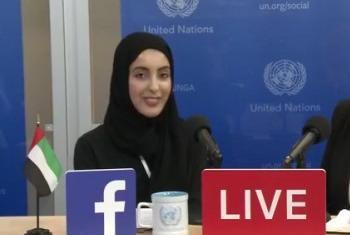 Шамма Сухаил Фарис аль-Мазруи в студии Службы новостей ООН. Фото ООН