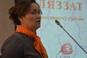 Ляззат Ракишева представлет свою книгу «Ляззат – навстречу судьбе»
