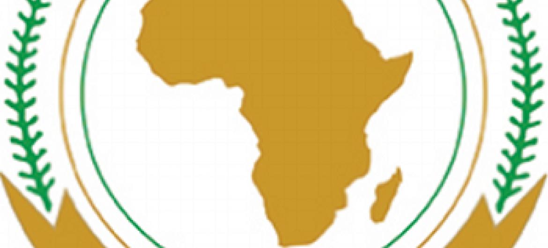 AU Logo. Picha: AMISOM