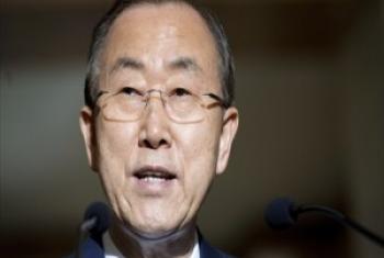 Katibu Mkuu Ban Ki-moon: Picha ya UM