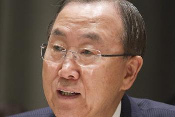 Katibu Mkuu Ban Ki-moon