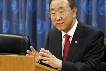 Katibu Mkuu wa Umoja wa Matifa Ban Ki-moon