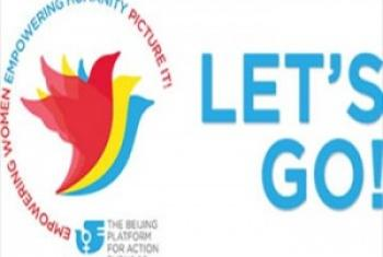 Logo ya kampeni iliyozinduliwa leo na UN-Women (Picha-UN-Women)