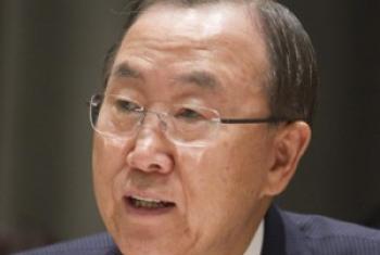 Katibu Mkuu Ban Ki-moon. Picha@